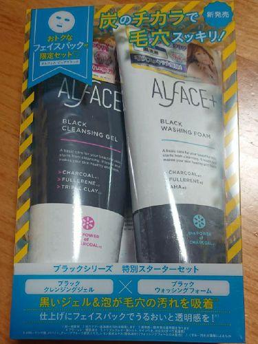 ピュアブラック アクアモイスチャー シートマスク/ALFACE+/シートマスク・パックを使ったクチコミ(2枚目)