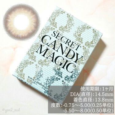 secretcandymagic(シークレットキャンディーマジック)1month/secret candymagic/カラーコンタクトレンズを使ったクチコミ(4枚目)