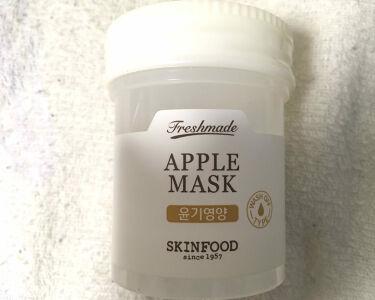 フレッシュメイド アップルマスク/SKINFOOD/洗い流すパック・マスクを使ったクチコミ(1枚目)