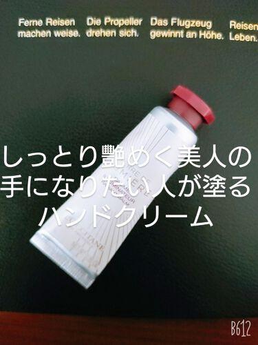 テール ド ルミエール ハンドクリーム/L'OCCITANE/ハンドクリーム・ケアを使ったクチコミ(1枚目)