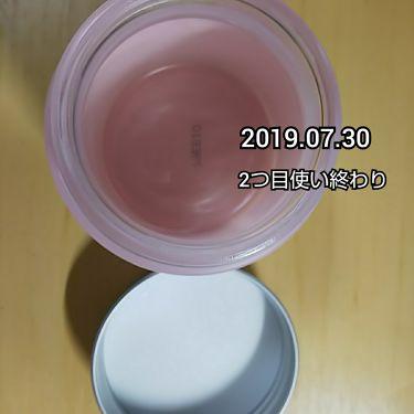 ルルルン モイストジェルクリーム(保湿タイプ)/ルルルン/フェイスクリームを使ったクチコミ(4枚目)