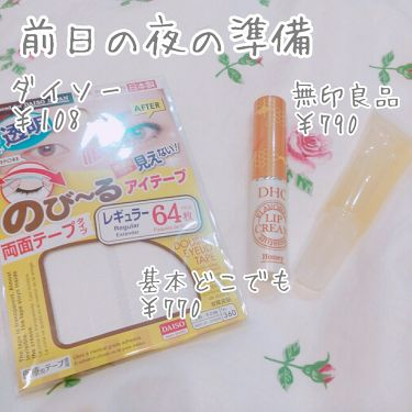 すっぴんパウダー パステルローズの香り/クラブ/その他スキンケアを使ったクチコミ(2枚目)