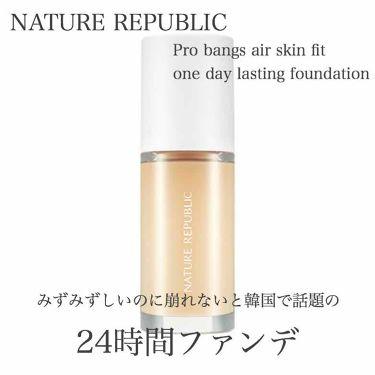 Provence air skin fit one day lasting foundation /ネイチャーリパブリック/リキッドファンデーションを使ったクチコミ(2枚目)