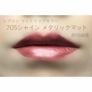 ウルトラ HD マット リップカラー/REVLON/口紅を使ったクチコミ(3枚目)