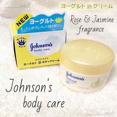 ✧ Mai ✧ さんの「ジョンソンボディケアエクストラケア 高保湿クリーム<ボディクリーム・オイル>」を含むクチコミ