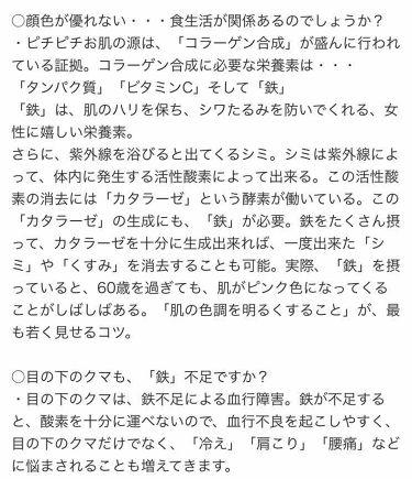 たらちゃん☆follow back100 on LIPS 「ニノの結婚で食欲が出なくて、ダイエット出来そうな気がしている。..」(3枚目)