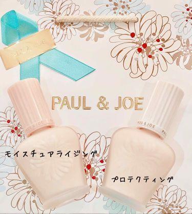 モイスチュアライジング ファンデーション プライマー S/PAUL & JOE BEAUTE/化粧下地を使ったクチコミ(2枚目)