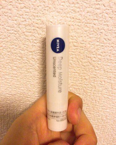 ニベア ディープモイスチャーリップ 無香料/ニベア/リップケア・リップクリームを使ったクチコミ(3枚目)