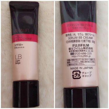 アスタリフト BB クリーム/アスタリフト/化粧下地を使ったクチコミ(1枚目)