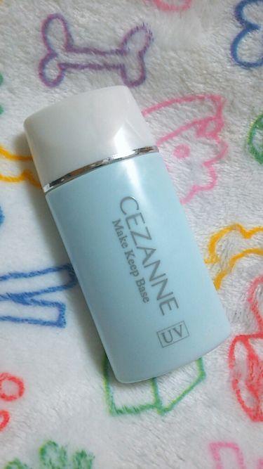りゃんさんの「CEZANNE皮脂テカリ防止下地<化粧下地>」を含むクチコミ