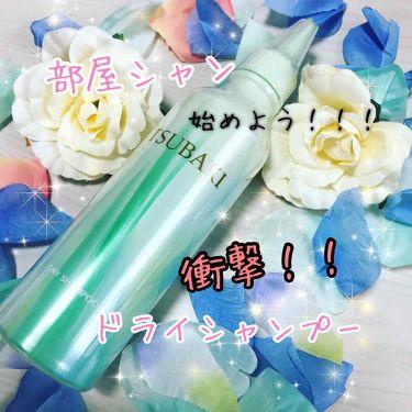 びーちゃん♥️さんの「TSUBAKIお部屋でシャンプー<シャンプー・コンディショナー>」を含むクチコミ