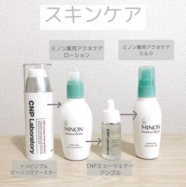 ACアクティブ ウォッシングフォーム/NOV/洗顔フォームを使ったクチコミ(4枚目)