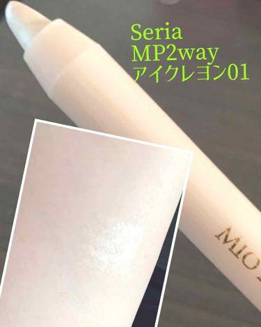 MP2wayアイクレヨン/セリア/ジェル・クリームアイシャドウを使ったクチコミ(1枚目)