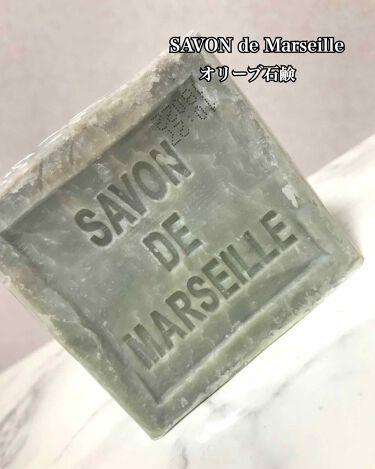 ル セライユサヴォン ド マルセイユ オリーブ石鹸