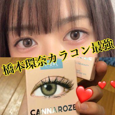 CANNA ROZE (カンナロゼ)/i-DOL (アイドルレンズ)/カラーコンタクトレンズを使ったクチコミ(1枚目)