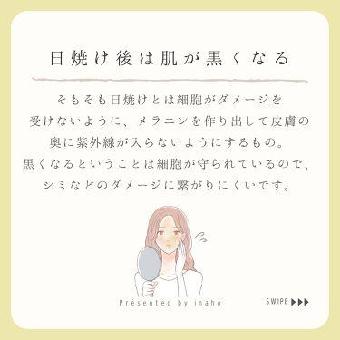 コンディショニングローション/inaho/化粧水を使ったクチコミ(3枚目)