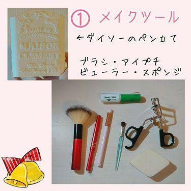 3段式クリアーケース/DAISO/その他化粧小物を使ったクチコミ(2枚目)