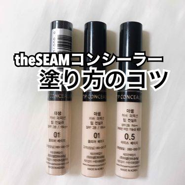 カバーパーフェクト チップ コンシーラー/the SAEM/コンシーラー by まるまる