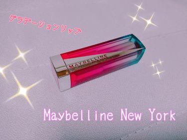 リップ フラッシュ ビッテン リップ/MAYBELLINE NEW YORK/口紅を使ったクチコミ(1枚目)
