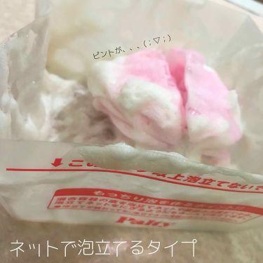 パルティ泡のヘアカラー/パルティ/ヘアカラー・白髪染め・ブリーチを使ったクチコミ(2枚目)