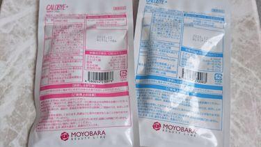 カロバイプラス/その他/ボディシェイプサプリメントを使ったクチコミ(2枚目)