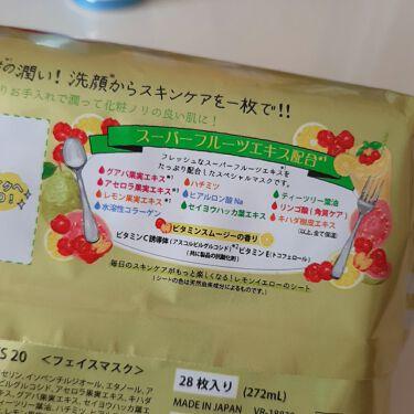 目ざまシート ビタミンスムージーの香り/サボリーノ/シートマスク・パックを使ったクチコミ(3枚目)