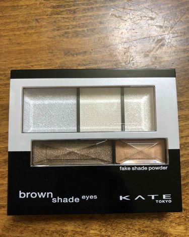 ブラウンシェードアイズN/KATE/パウダーアイシャドウを使ったクチコミ(2枚目)