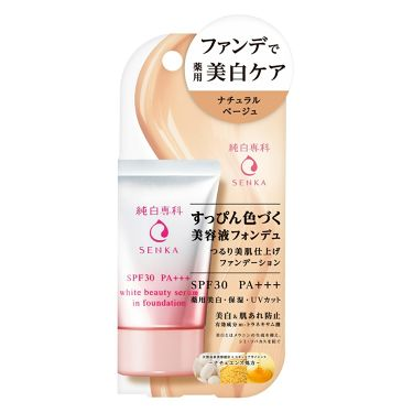 純白専科 すっぴん色づく美容液フォンデュ/専科/リキッドファンデーションを使ったクチコミ(1枚目)