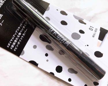 UR GLAM カバー&ハイライトコンシーラー / DAISO