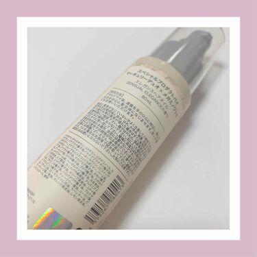 MERCURYDUO by megami no wakka ELEGANCE HAIR OIL/RBP/アウトバストリートメントを使ったクチコミ(2枚目)