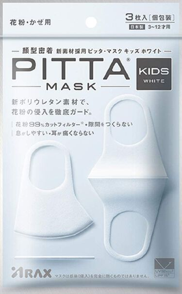 PITTA MASK KIDS WHITE 3P