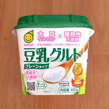 こすめのーと 【基本毎日投稿】 on LIPS 「豆乳グルト🌟大豆×植物性乳酸菌のプレーンヨーグルトだけど、乳成..」(1枚目)