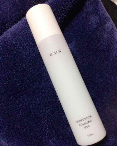 スキンチューナー クーリングジェル/RMK/化粧水を使ったクチコミ(3枚目)
