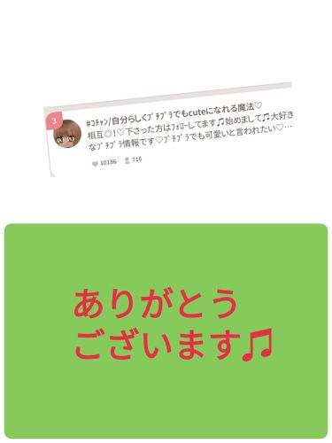 VELVET LIP TINT/3CE/口紅を使ったクチコミ(2枚目)