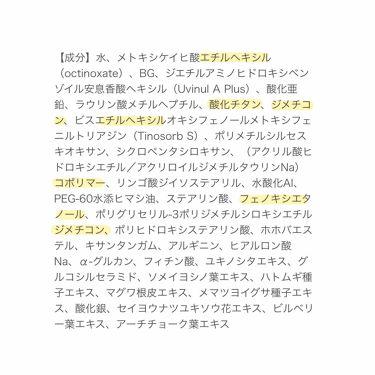 マーメイドスキンジェルUV/キャンメイク/日焼け止め(顔用)を使ったクチコミ(2枚目)