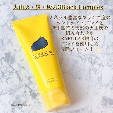 BLACK CLAY CLEANSING FOAM/BARULAB/洗顔フォームを使ったクチコミ(2枚目)
