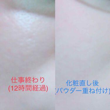 スムーススキンカバー/ミムラ/化粧下地を使ったクチコミ(3枚目)