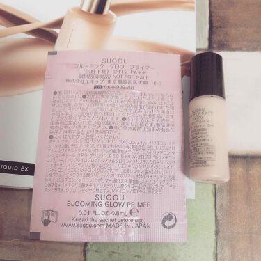 ブルーミング グロウ プライマー/SUQQU/化粧下地を使ったクチコミ(3枚目)
