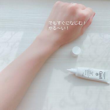 UVエッセンス SPF30/キュレル/日焼け止め(顔用)を使ったクチコミ(3枚目)