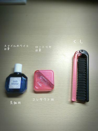 リップケアクリーム UV/NOV/リップケア・リップクリームを使ったクチコミ(3枚目)