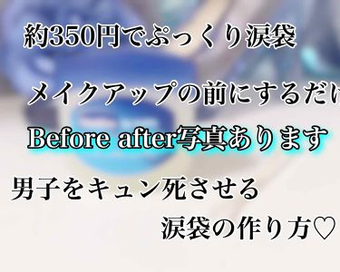 👑 Rui 👑さんの「ヴァセリンリップ オリジナル<リップケア・リップクリーム>」を含むクチコミ