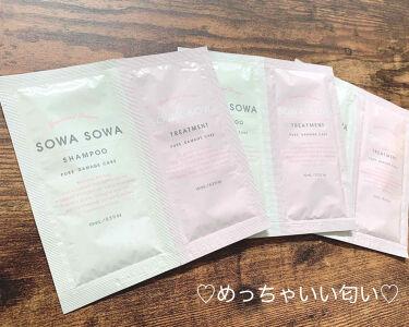 sowasowaピュアダメージケアシャンプー/トリートメント/SOWA SOWA/シャンプー・コンディショナーを使ったクチコミ(1枚目)