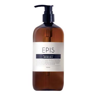 2021/3/19発売 EPIS モイスチュアローション