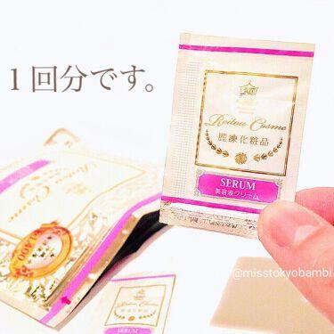美容液クリーム/麗凍化粧品/フェイスクリームを使ったクチコミ(6枚目)