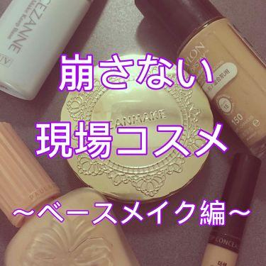 青野さんの「雑談」を含むクチコミ