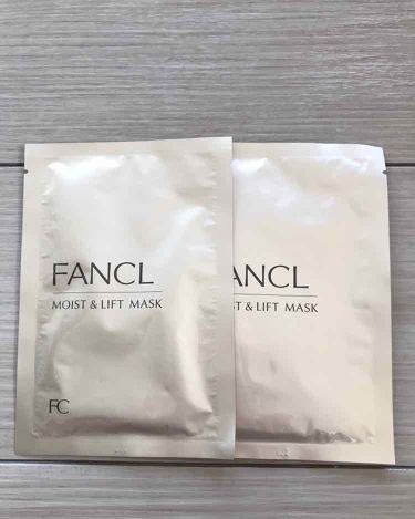 モイスト&リフト マスク/ファンケル/シートマスク・パックを使ったクチコミ(1枚目)