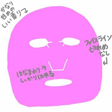 目ざまシート プレミアム 白いちご/サボリーノ/シートマスク・パックを使ったクチコミ(2枚目)