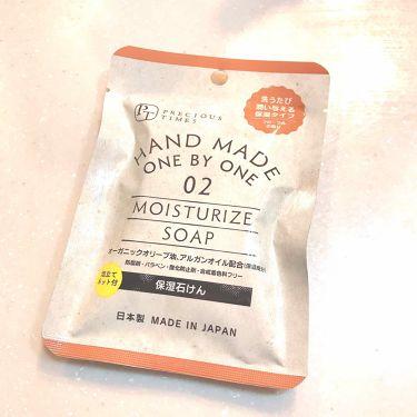 無添加保湿石けん/DAISO/洗顔石鹸を使ったクチコミ(1枚目)