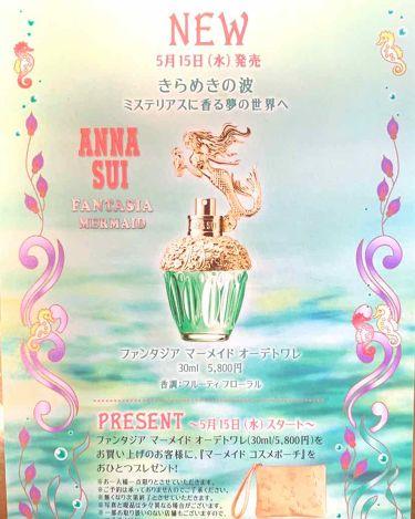ファンタジア マーメイド オーデトワレ/ANNA SUI/香水(レディース)を使ったクチコミ(3枚目)