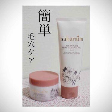 オールインワンクール美容液/sakuraim/オールインワン化粧品 by めい